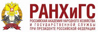 РОССИЙСКО-ИСПАНСКИЙ ЦЕНТР
